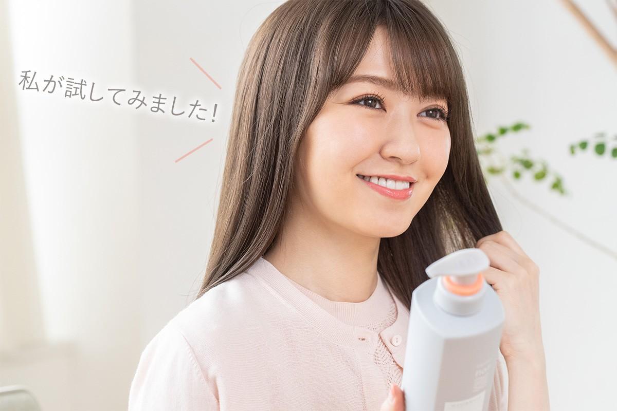 千葉由佳さんが「エッセンシャル flat」を推せるか推せないかぶっちゃけ審査!_5