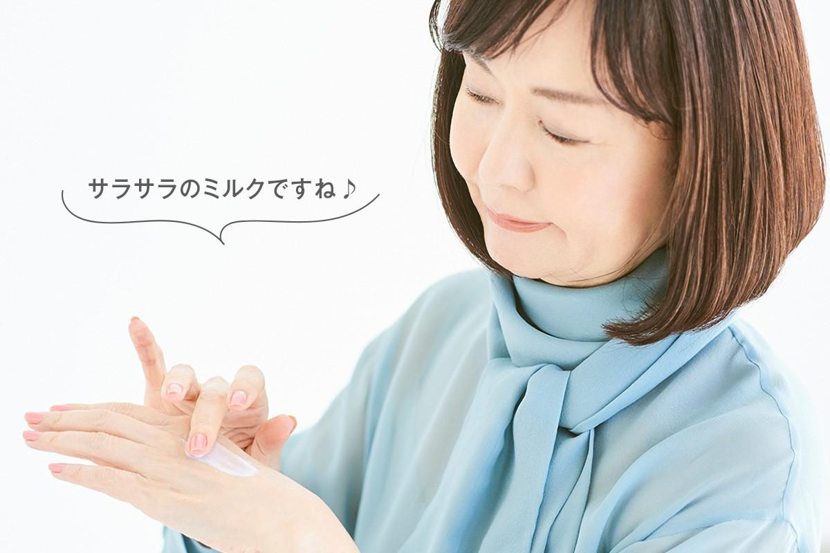倉田真由美さんも太鼓判! 世界初※1の日焼けや汗・ニオイを制するUVミルクで心地よい夏を _5