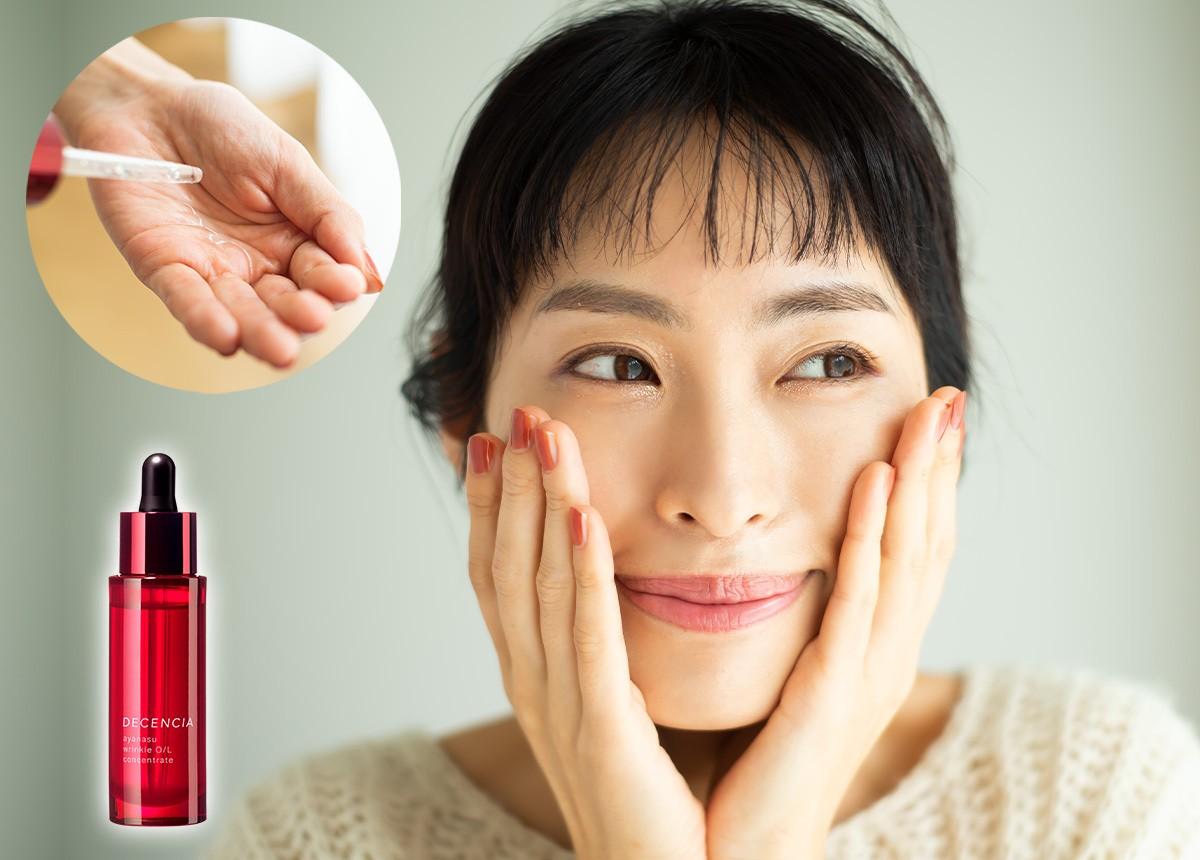 岡本静香さん「美容を通じて自分をもっと好きになれる」心まで引き上げる30代からのスキンケア _6