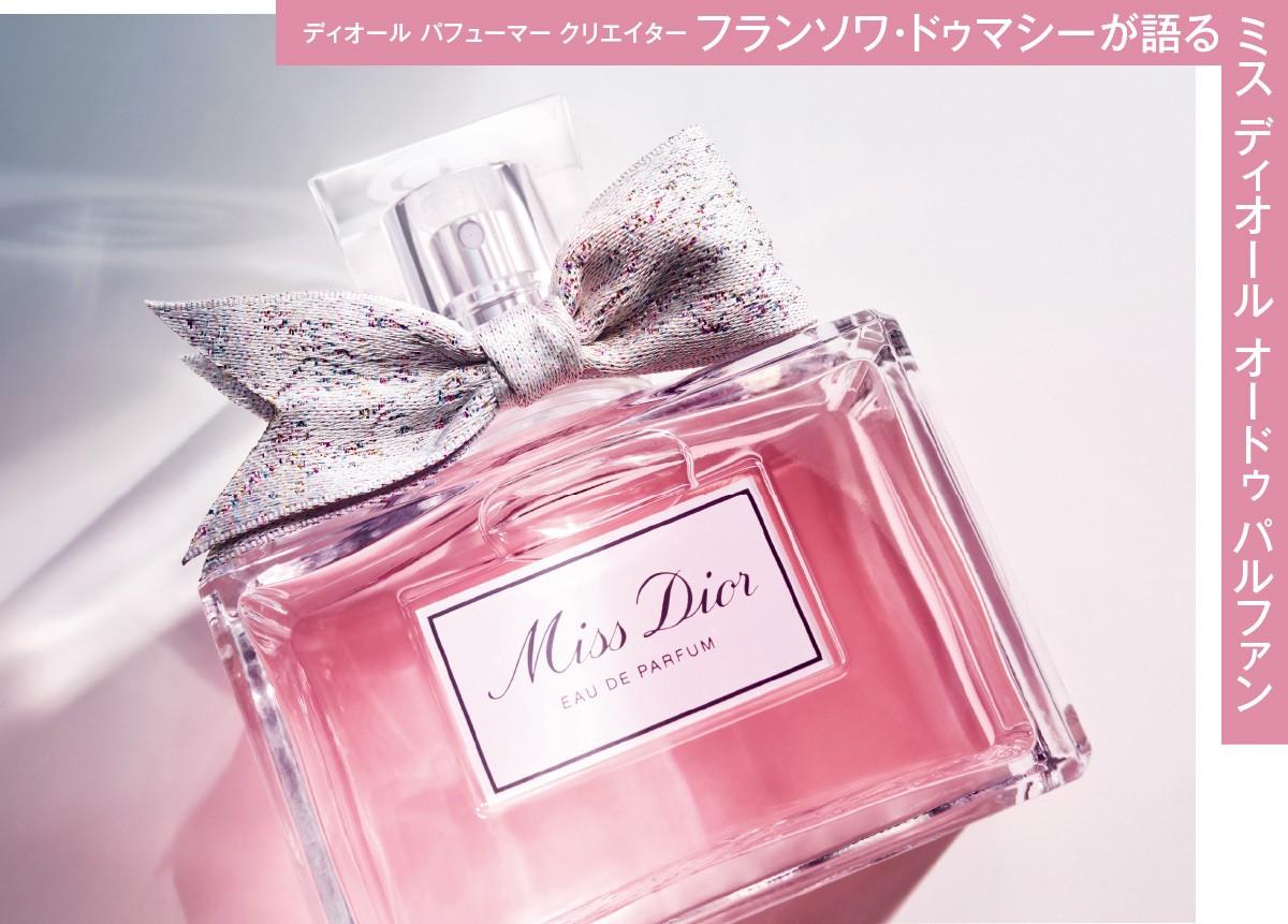 新「ミス ディオール オードゥ パルファン」それは、未来への希望を約束する香り_1