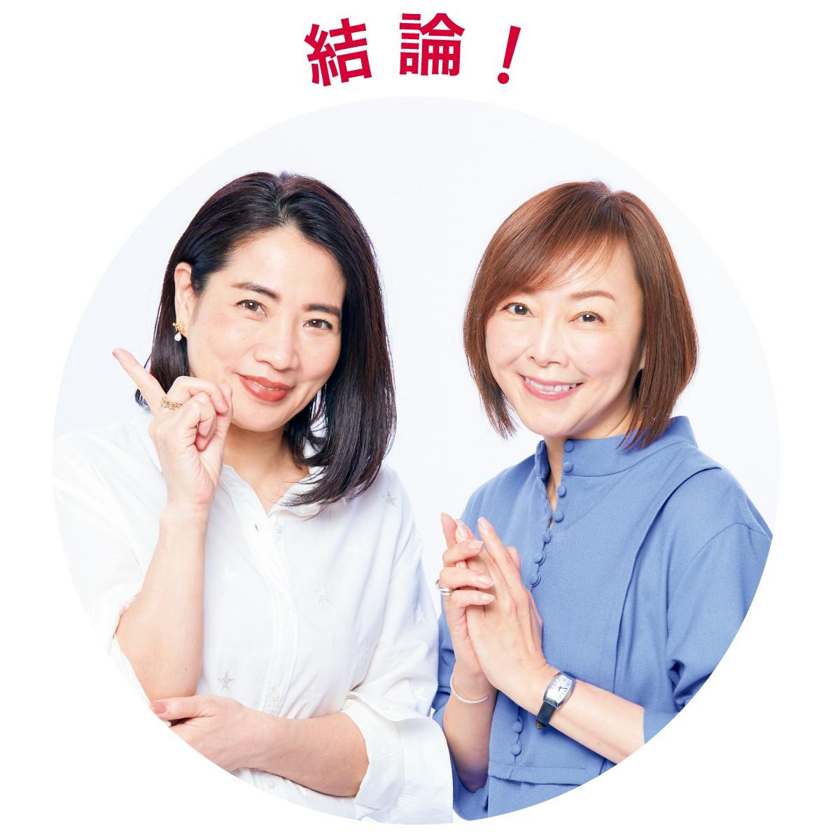 平 輝乃 小田ユイコ