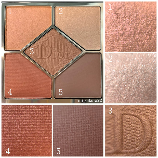 【2021秋新色】Diorサンククルールクチュール429トワルドゥジュイが可愛くて使えすぎる❤︎メイク方法2パターンを紹介