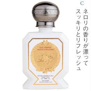 おすすめの香水・フレグランスGALLERY_2_9