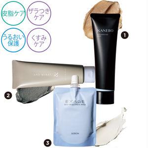 ❶130g ¥2750/カネボウインターナショナルDiv.  ❷120g ¥1320/ファンケル  ❸140g ¥3300/アルビオン