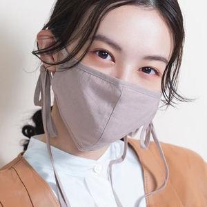 【おすすめマスクメイク】リネンマスクには目の下にヘルシーな血色感をプラス