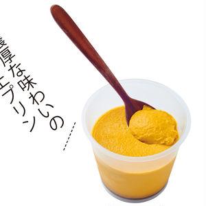 成城石井  自家製 北海道えびすかぼちゃの パンプキンプリン 1個 ¥290