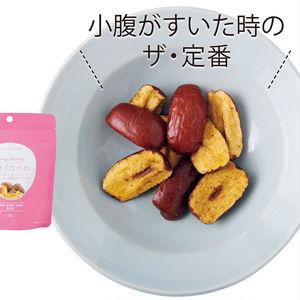 ベジキッチン ビューティースナッキング  ドライなつめ 20g ¥420/ビーバイ・イー