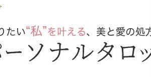 【星座別】運勢&占いGALLERY_20_19