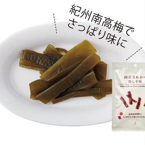 ローソン  国産茎わかめ  梅しそ味 30g ¥128
