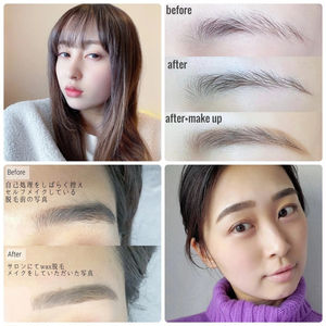 眉毛サロンの体験レポ | 施術内容や仕上がりは? マキア公式ブロガーの体験談3選