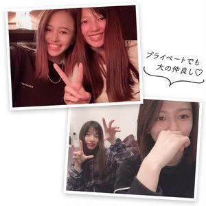 山本舞香GALLERY_44_31