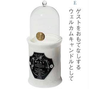 おすすめの香水・フレグランスGALLERY_2_11