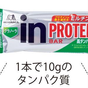 森永製菓 inバープロテイン  グラノーラ 33g ¥170