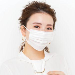 【夏のおすすめマスクメイク】