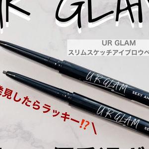 ダイソーコスメ「U R GLAM」GALLERY_3_3