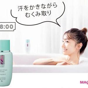 【AKB48 柏木由紀さん】入浴中に上半身のリンパ流し